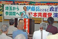 6月6日、三芳町演説会