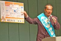 5月27日、富士見市演説会