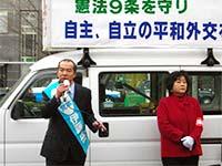 伊藤岳009 南越谷駅で街頭演説