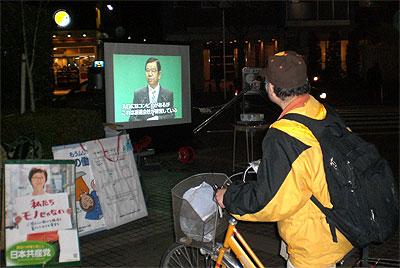 20090216seigaku