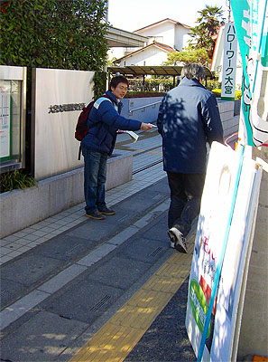 20090220seigaku