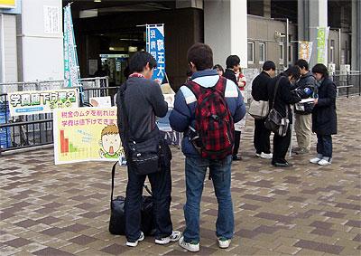 20090226seigaku
