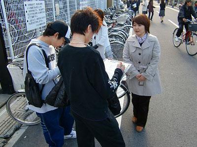 川口ハローワーク前宣伝2009年11月18日