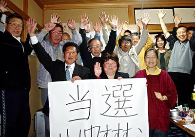 thumb_20090412chichibu-hosen