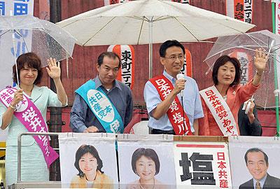 訴える(左から)桜井はる子、伊藤岳、塩川てつや、あやべ澄子