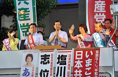 訴える志位委員長(中央)、衆院比例・小選挙区候補も勢ぞろい=8月5日、さいたま市