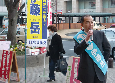 草加駅前で訴える伊藤岳候補=2010年1月19日、草加市