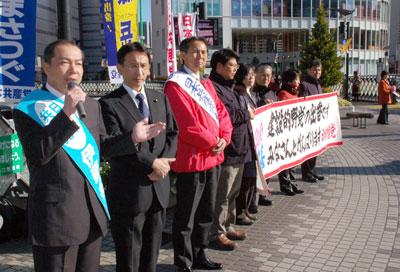 新春街頭宣伝=2010年1月1日、川口市