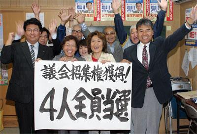 鳩ヶ谷市議選で4氏全員当選